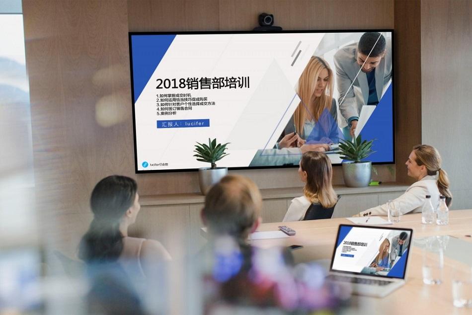 传统视频会议系统存在哪些问题-未来发展方向有那些 第2张