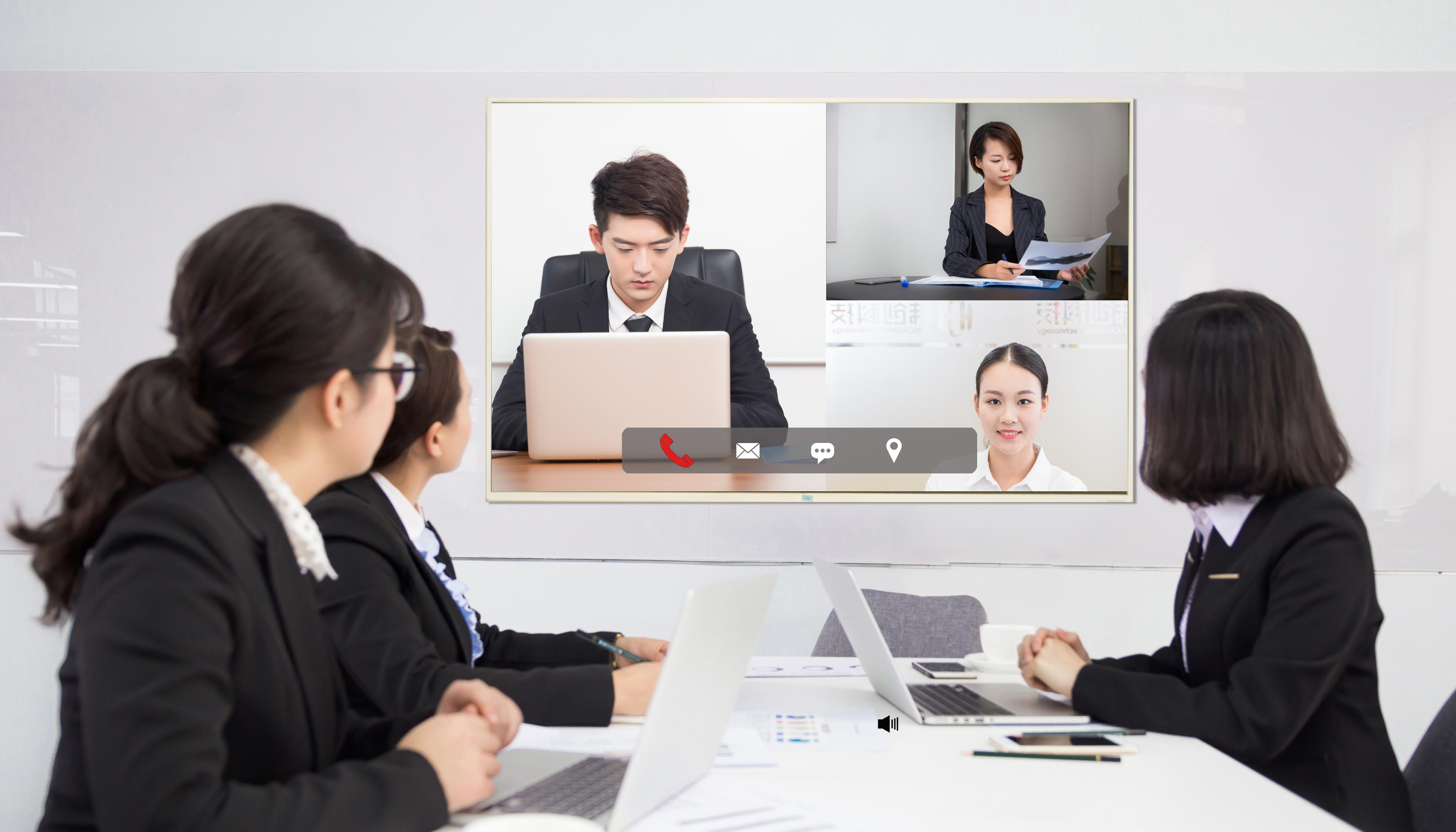 云视频会议系统的核心服务是什么 第2张