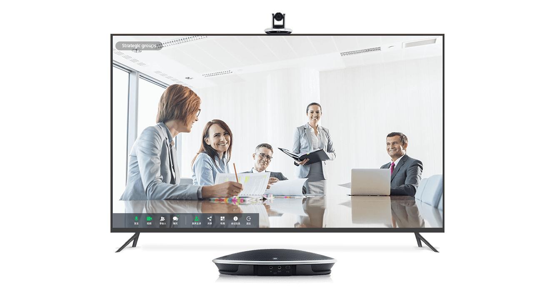 相比传统的视频会议系统-云视频会议系统有哪些优势 第2张