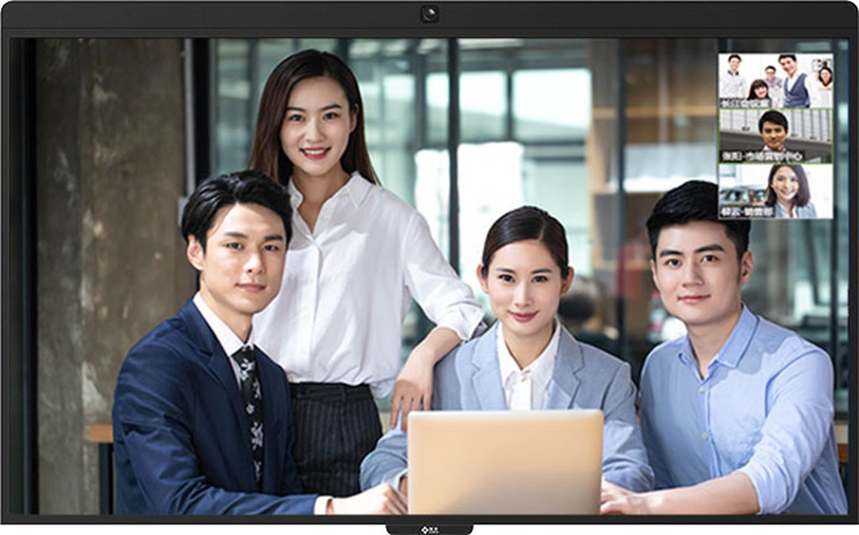 远程视频会议七大优势助力中小企业化危为机