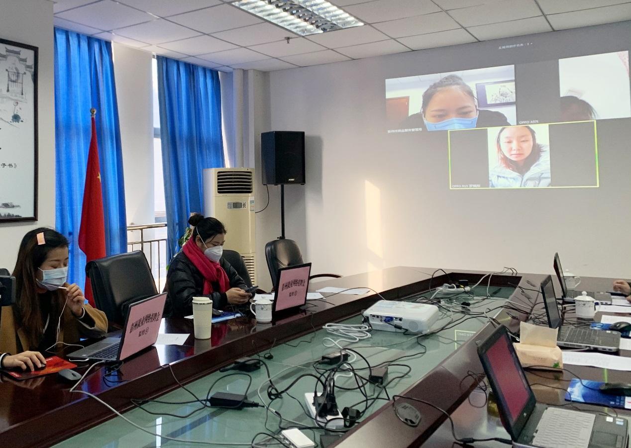 远程视频会议系统的未来到底会是怎样的 第2张
