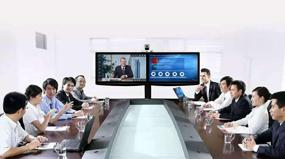 云会议相比传统的视频会议都具有那些优势 第2张